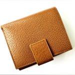 自宅でできる革のクリーニング〜財布を綺麗に!