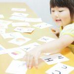 英語を楽しく学べる子供向けの歌♪