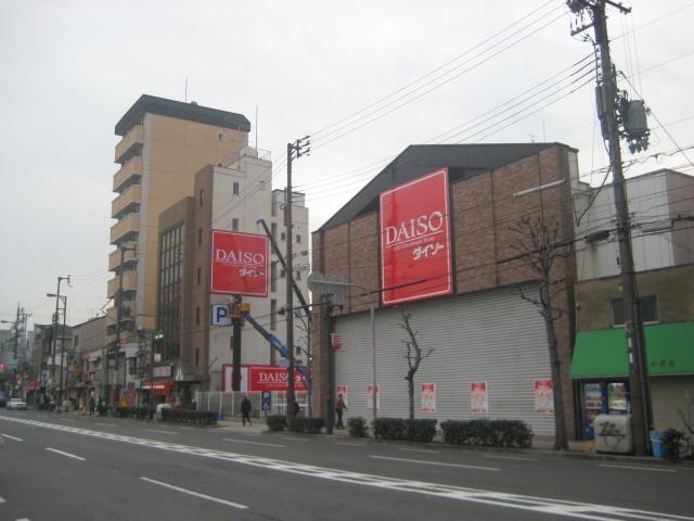 100円ショップ〜セリアとダイソー、その違いとは?!