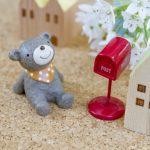 郵便局の転居届はアパートの場合どうすべき?