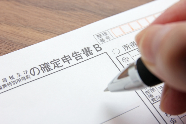 年末調整で住民税を申告しなければならない人とは?