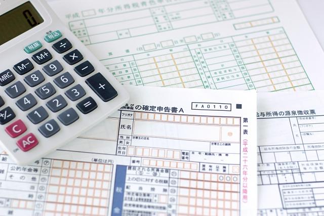年末調整と住民税の申告について